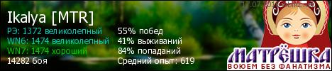 0642ca3d361328f0cb1b91beec3bf8d2.png?146