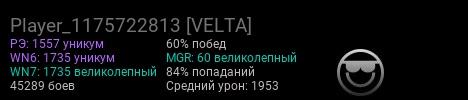 0d92c6d71b3a1bb65b3184c2c9693839.jpg?148