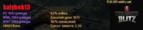 79f1b8a9222c5d65a5b4d2f6aad89559.jpg?142