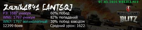 7fd8aca953d96153da478a7f3f955688.jpg?143