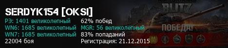 8dcaaa80142d135f61a280e81f56c5e9.jpg?151