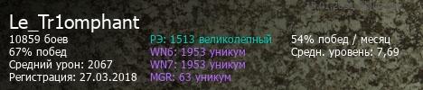 c4e4b4181d353ebe4cf9b87e78c79ea4.jpg?156