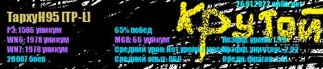 ead5717896bef3b56298d09581ebda21.png?155