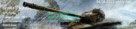 f627857291720ba3c4512467a754af88.jpg?154