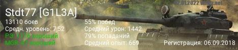 11bfd8969c54ec97adaae3976e03e70c.jpg?158