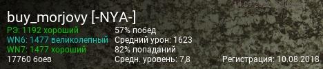 87e99a8891f120c7266295578a26caf3.jpg?158