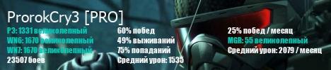 b7807f7c74454f6a89a2827cace48a27.jpg?161